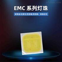 LED灯珠 EMC3030三安贴片式led光源 纯金线