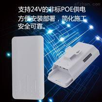 2.4G无线室外网桥1公里网络监控工程CPE