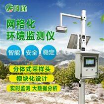 空气质量监测站厂家
