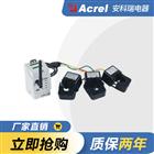 ADW400-D24-4S浙江省温州环保用无线监测模块 上市公司