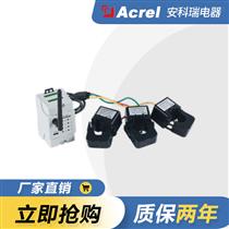 浙江省温州环保用无线监测???上市公司