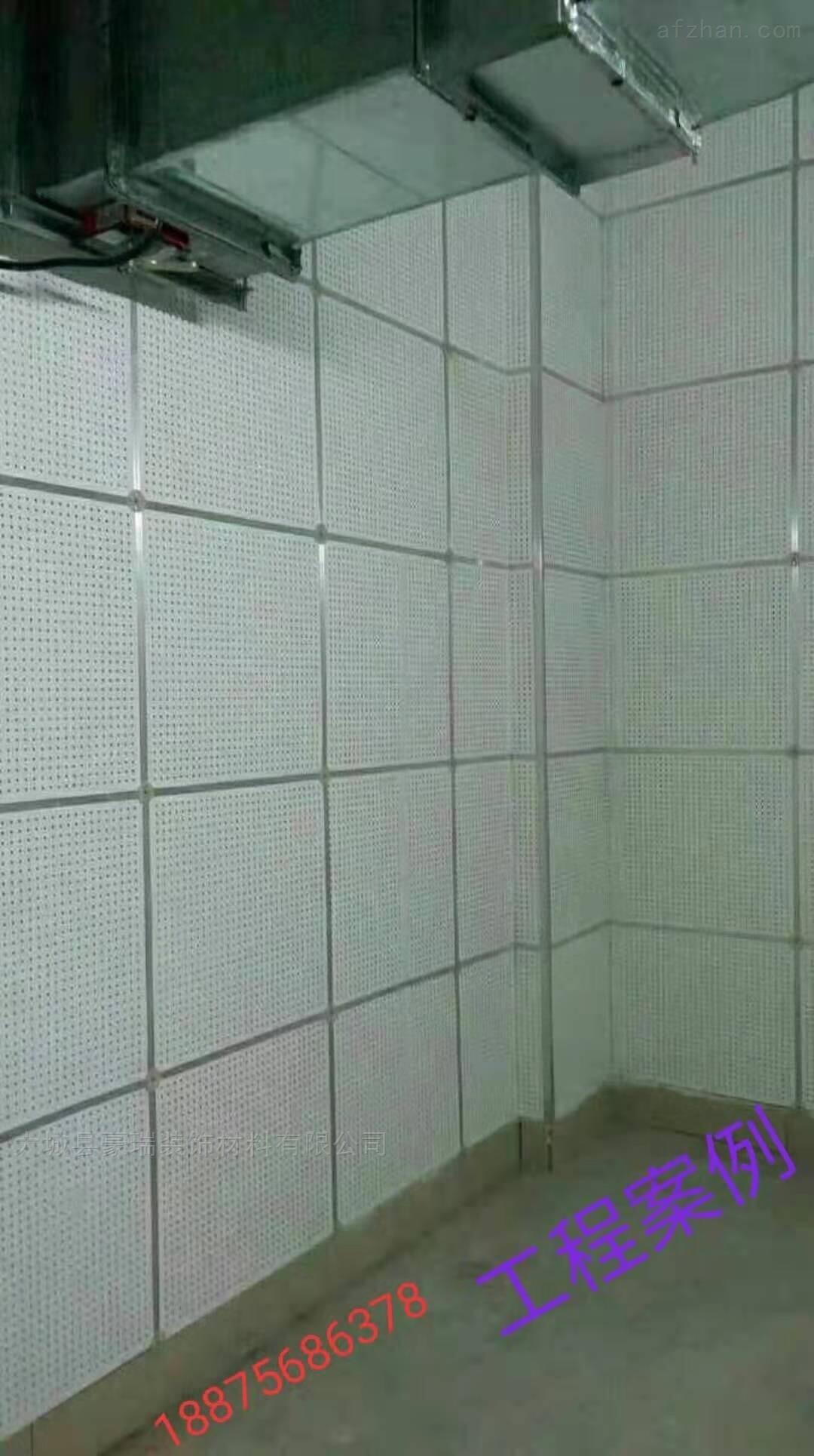 岩棉玻纤复合板 绿色环保产品