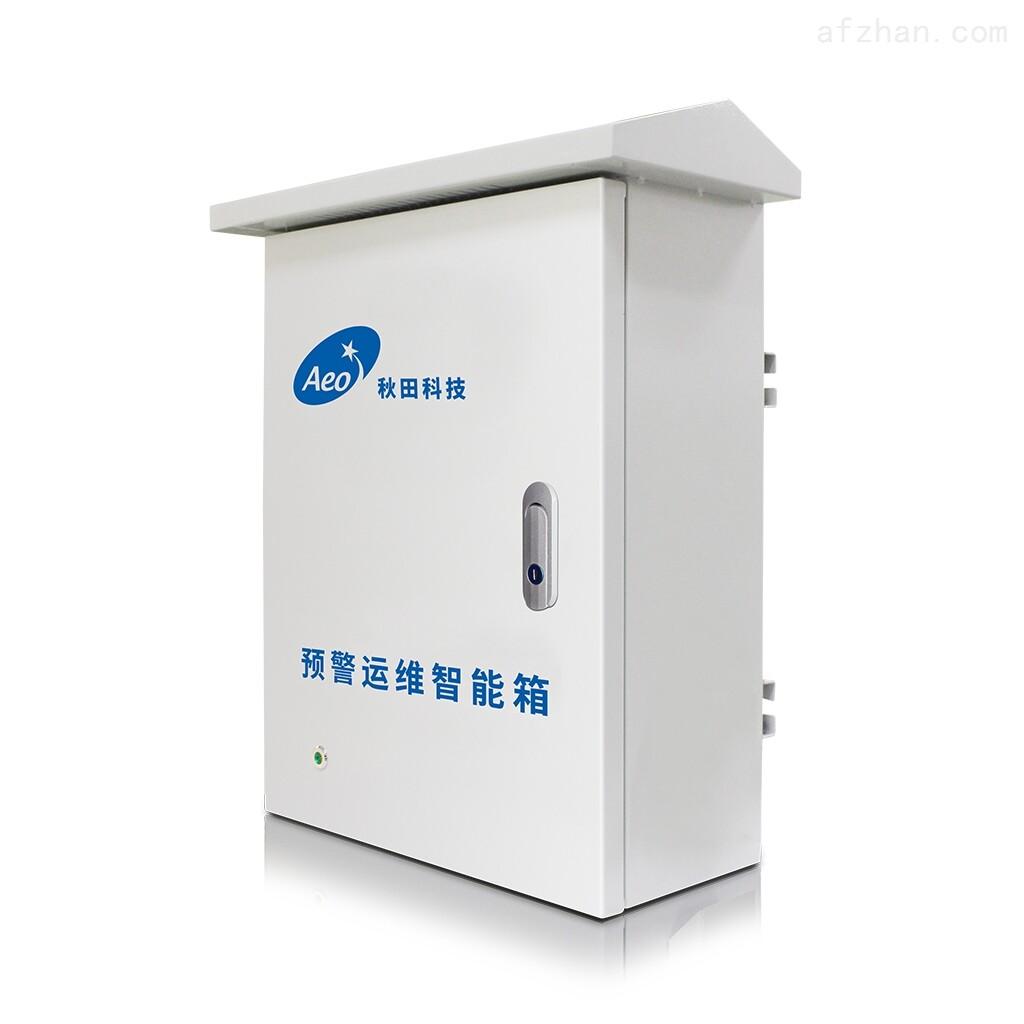 简易型通信传输设备箱 VIP专属功能定制
