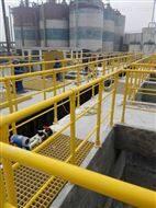 河南電力安全防護欄