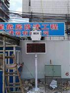 南京道路施工扬尘污染严重,监测系统掌管