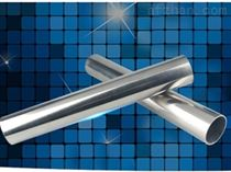 金属探伤检测-超声检测(UT)、-磁粉检测(MT)