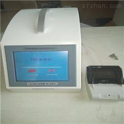 總有機碳TOC 測試儀LB-T100