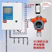 液化气可燃气体探测器