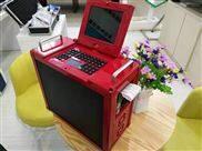 紫外吸收便携式烟气分析仪可测的气体