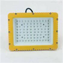 方形新款LED防爆泛光投光灯