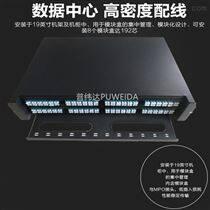 216芯MPO光纤配线架材质坚硬