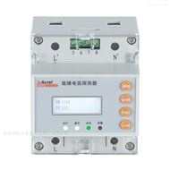 AAFD-40故障電弧探測器  上海
