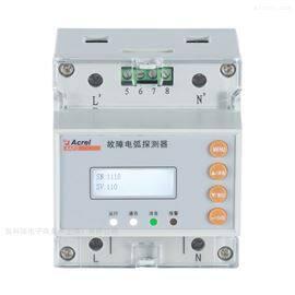 AAFD-40故障电弧探测器  上海