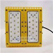 三模150WLED防爆泛光灯 LED防爆模组灯