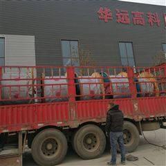 BTTZ BTTRZ上海防火 电缆4*25