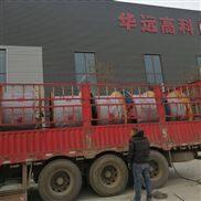 BTTVZ广州防火电缆4*25