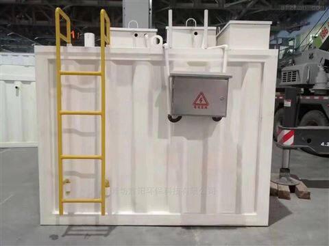 东莞小型医院污水处理设备