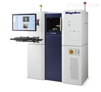 日本理學Rigaku 3D CT與Nano 3DX
