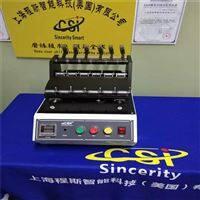 CSI-541Gakushin型摩擦测试仪