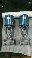电动蒸汽调节阀
