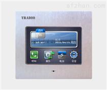 IP广播系统紧急求助设备:智能播控面板
