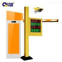 車牌識別閘機,通道閘機,訪客識別速通門