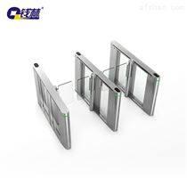 人臉識別閘機QL-TDZ 278訪客識別通道閘機