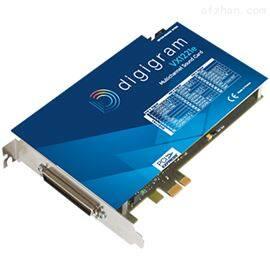 DigigramVX1221e MULTICHANNEL PCM SOUND CARD
