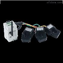 ADW400-D24-1S- 环保分表计电无线计量表