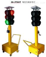 驾校交通信号灯设备