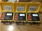 程控型接地电阻测试仪