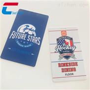 智能卡制作厂家定制校园一卡通rfid学生卡