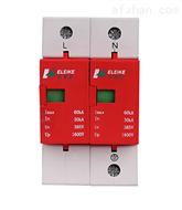 KLK-220-60电源防雷模块
