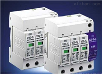 SPD20-385Q电涌保护器,铁路信号防雷器
