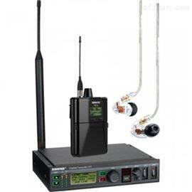 舒尔 SHURE P9TRSE425 无线个人系统