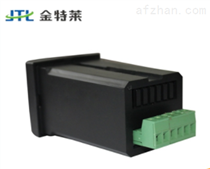 单相数字式测控电表 JTL-M/R048 系列