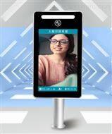 8寸高清平板立式人脸识别访客管理系统