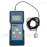 SZX-C66 振动测量仪
