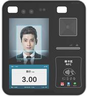 人臉識別公交收費系統