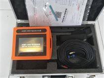 地下水探測儀器