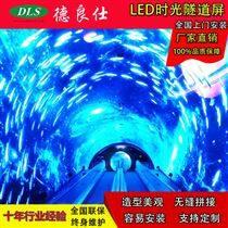 led时光隧道屏  led互动地砖屏