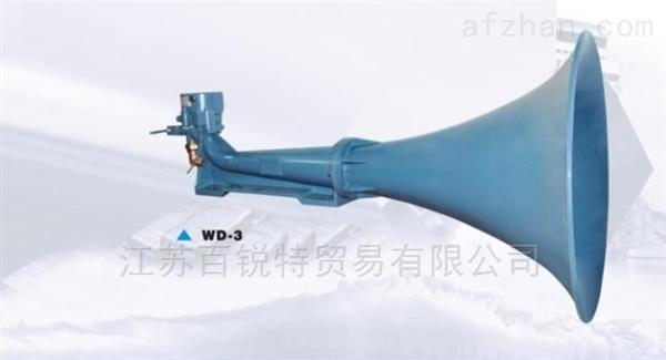 WD-3型船用霧笛