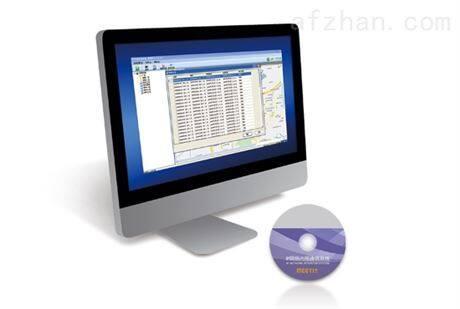 系统管理软件