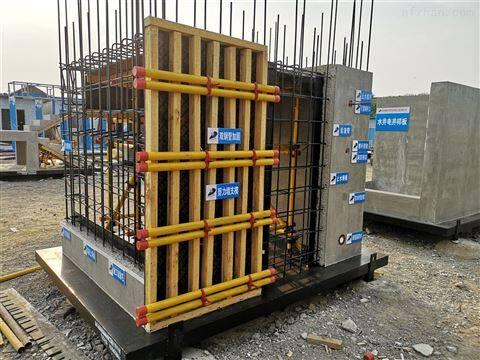 建筑工艺质量样板展示区