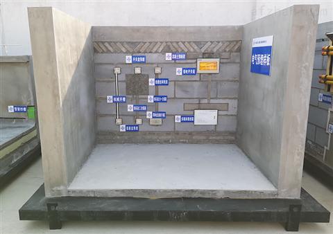 建筑工艺工法样板展示区