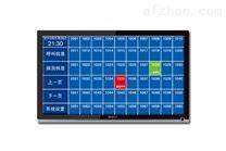 液晶病历一览表/走廊液晶显示屏
