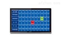 液晶病→历一览表/走廊液」晶显示屏