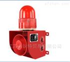 YS-01HY遙控應急聲光報警器