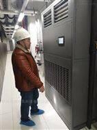 风冷直膨式单冷68KW工业空调