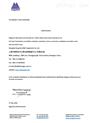 POPPELMANN插管GPN255/12